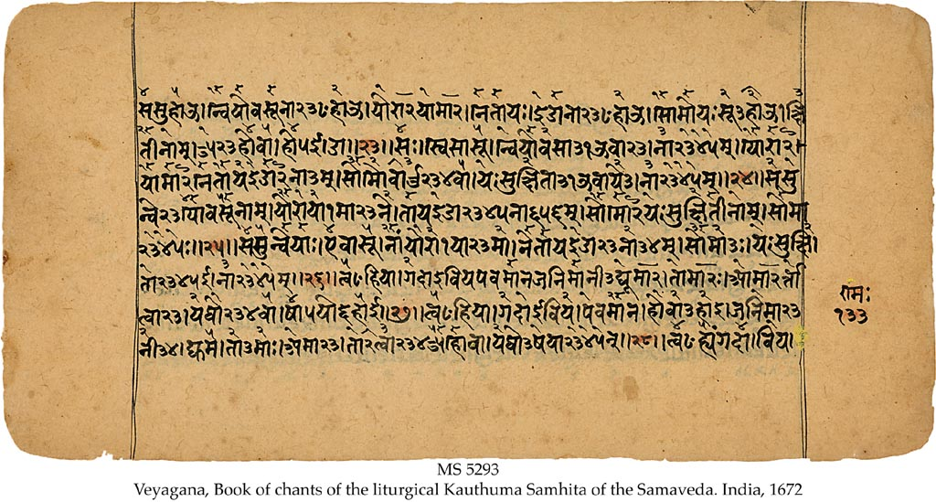 VEYAGANA, BOOK OF CHANTS OF THE LITURGICAL KAUTHUMA SAMHITA OF THE SAMAVEDA